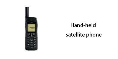手持式衛星電話