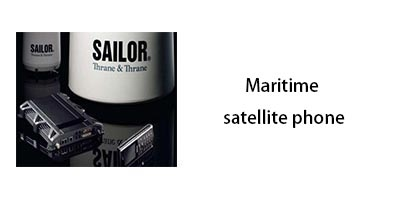 Maritime satellite phone